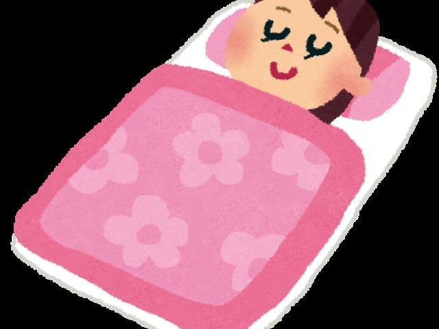 睡眠の質をあげましょう!!
